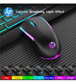 Mouse Gamer USB M160